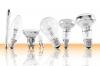 2. Лампа галогенна